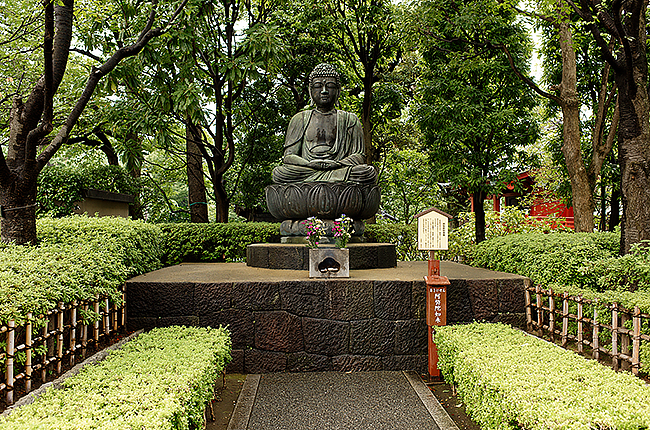 Buddha in Kyoto. Taken with Nikon D810 and Nikon 35mm 1.4 G.